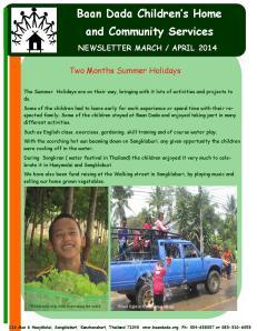 March April 2014 - Copy 1