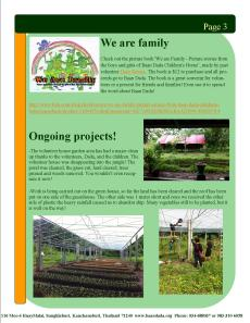 Page 3 June July newsletter