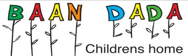 Baan Dada Logo 2